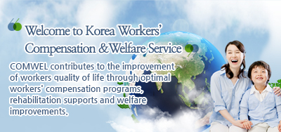 Welcome to Korea Workers' Compensation &Welfare Service