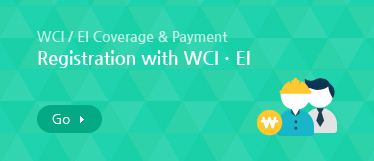 WCI/EI Coverage payment Registration with WCI.EI